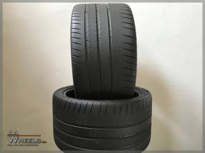 2x Michelin Pilot Sport Cup 2 N0 325/30ZR21 104Y 325 30 21